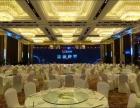 北京千人(1000人)会议酒店