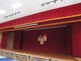 西宁市定做会议背景舞台幕布青海防火阻燃会议舞台幕布