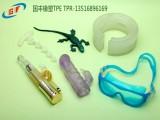 國豐橡塑直供TPE原材料