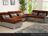 六合九天家具沙发