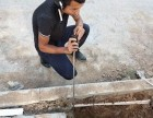 深圳市华迪水管探漏公司 龙华水管漏水找我们