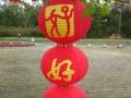 风水古法新解,用中国话说中国事