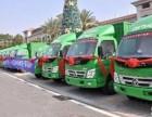 天津汇时通运输有限公司出租电动箱货带车可加盟