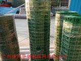 广州厂家热卖 养殖铁丝网 围网围栏网 浸塑荷兰网 包塑荷兰网