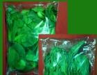 里佬绿色食品 里佬绿色食品诚邀加盟