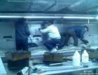 苏州姑苏区专业油烟机维修-清洗 不排油烟 滴油