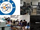 外地来成都学电工技术请选择电子科大电工培训班 学费合理