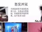 石嘴山趣味科技展租赁 VR雪山吊桥 蜂巢迷宫