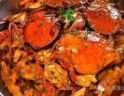 巴比酷肉蟹煲加盟有哪些优势?