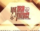 沧州现在速刷蓝牙POS机免费的加盟 农业用具