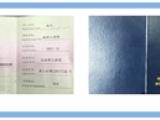武汉电工 建筑七大员 焊工 架子工 特种操作证,