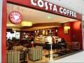 哈尔滨Costa咖啡加盟费用