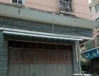 五厂区店面,17幢1号,双面铁门,水、电、厕所、小阁楼