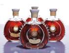 宣武回收名酒洋酒红酒东盟博览会专用贵州茅台酒回收价格多少钱