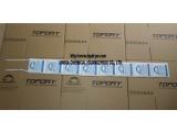 TOPDRY集装箱干燥剂S2000