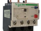 供应施耐德原厂原装继电器热过载继电器LRD05C