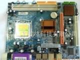 厂家直销电脑主板G41-775!