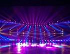 开业庆典、各种活动物料、兼职礼仪演员、舞台灯光音响
