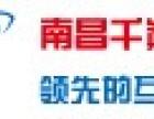 微信微商城,微信小程序开发,南昌微信平台开发