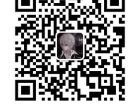郑州iPhone X 0首付分期付款我们较靠谱