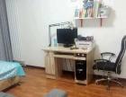 良乡医院附近一居室,精装修,家具电器全,温馨舒适,包物业取暖