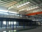 唐山唐海专注库房钢结构阁楼制作底商隔层厂房夹层安装二层