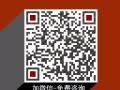 惠州退购房定金,专业退买房定金