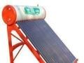 维修各种太阳能