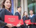 河南大学学历提升的方式都有那些一招生计划