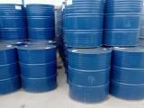 液体古马隆树脂 防水涂料专用液体树脂