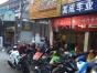 电动车 摩托车 都可以分期付款