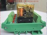 4路继电器输出板、西门子、三菱、欧姆龙P