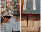 上海卢湾区收购旧书收藏图书馆图书文学书籍回收