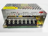 XP11 晶木光电 厂家直销 变压器(可定制功率及样式)
