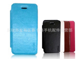 水晶纹联想A850+皮套 内外配色手机保护套 手机壳 手机皮套批