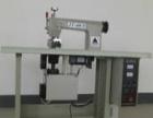 电动缝纫机、锁边机低价处理