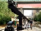 西宁影视器材租赁 演出会议晚会活动拍摄 网络直播