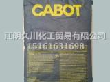 美国原装进口 卡博特炭黑vxc-68