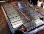 大连沙河口回收废旧锂电池三元聚合物锂电池电动车底盘回收电话