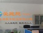 爱跑腿:宁波专业跑腿APP公司