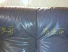 专业清洗地毯沙发