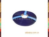高低压母排专用pvc热收缩套管