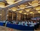 深圳人人盟是如何代理?模式有什么优势?