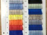 防静电服210T涤塔夫布料,含导电丝,无
