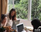 【邓秀菊粉丝群】拉一把网络营销培训学习