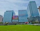 自由装修 单一业权 高区视野 金融中心 长安国际
