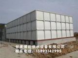 甘肃博达供水设备·专业的玻璃钢水箱供应商|兰州玻璃钢水箱销售