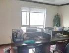 地标建筑欣都龙城 精装带办公家具 拎包即可办公