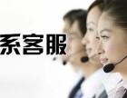 欢迎访问 江北区慈城桑夏太阳能官方修理各点售后服务中心!!