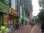 天河区珠江新城华穗路一线166方商铺出租